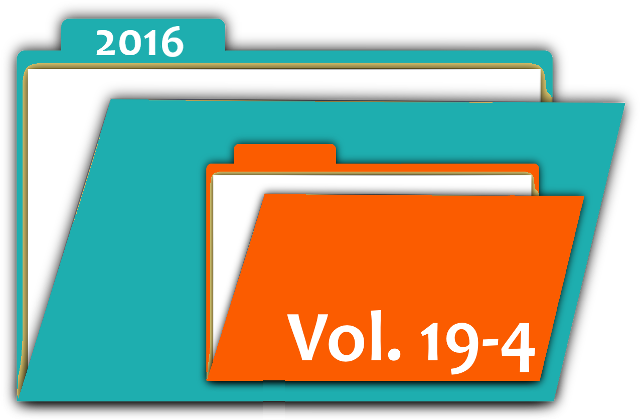 """folder showing the volume and issue number"""